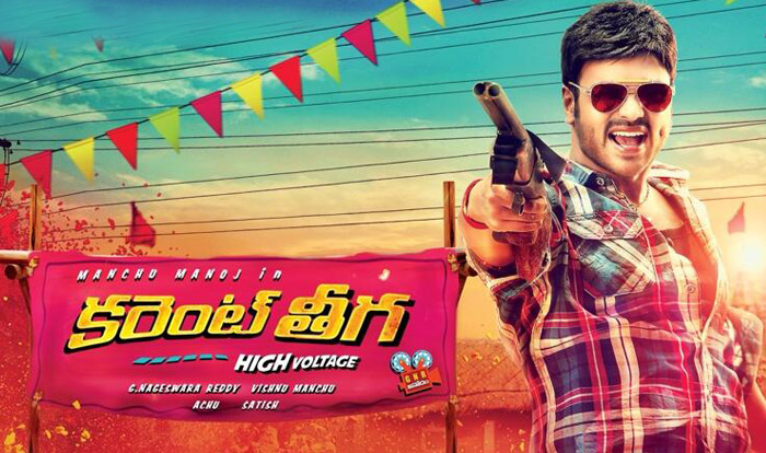 Current-Teega-Movie-First-Look-Poster