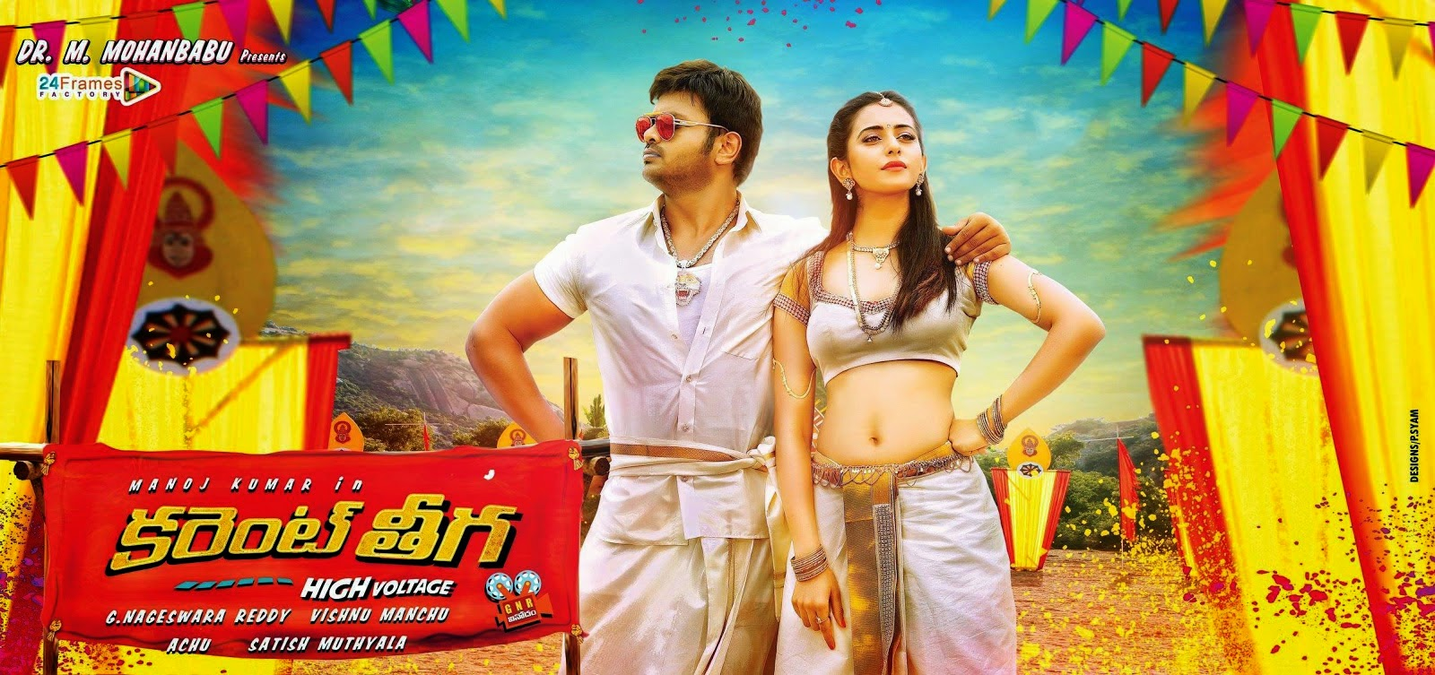 Current-Teega-Telugu-Movie-Latest-HD-Posters