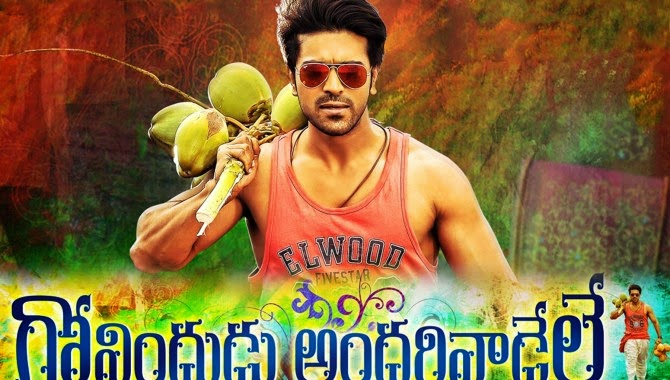 Fourth (4th) Day Collection of Govindudu Andarivadele (GAV)