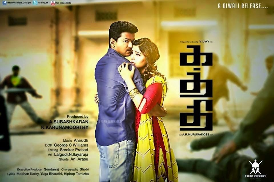 Kaththi Box Office Collection