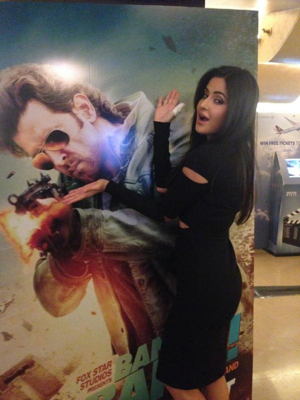 Bang Bang Screening
