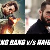 Bang Bang & Haider Total Collection- 22nd Day Box Office Report