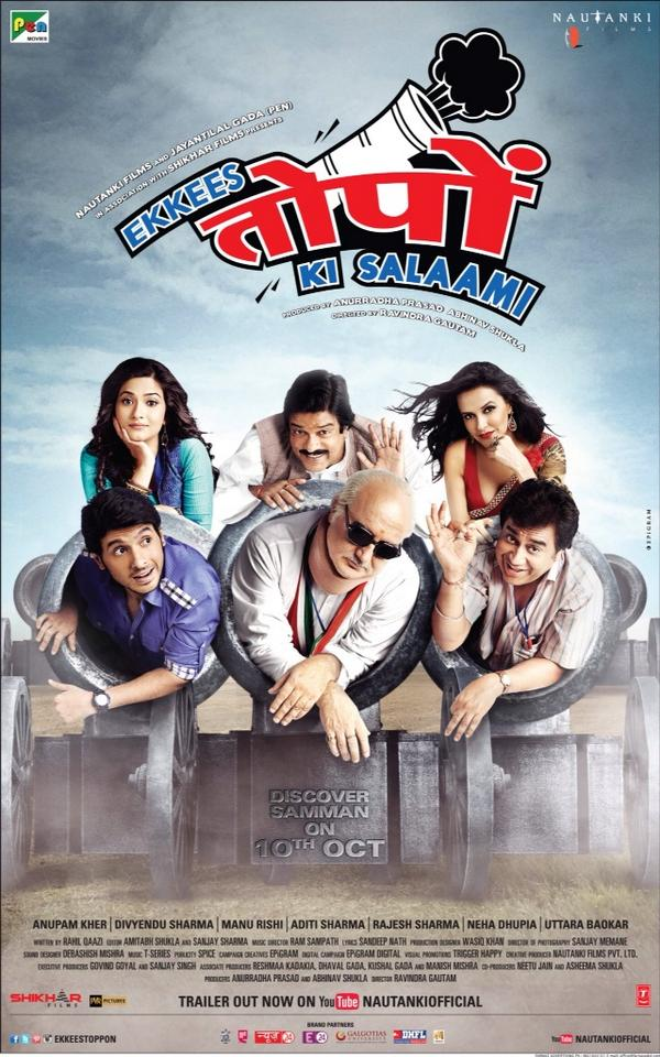 Ekkees toppon ki salaami movie wiki releasing details - Bollywood movies 2014 box office collection ...