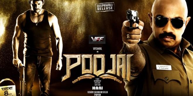 poojai-movie-2014-