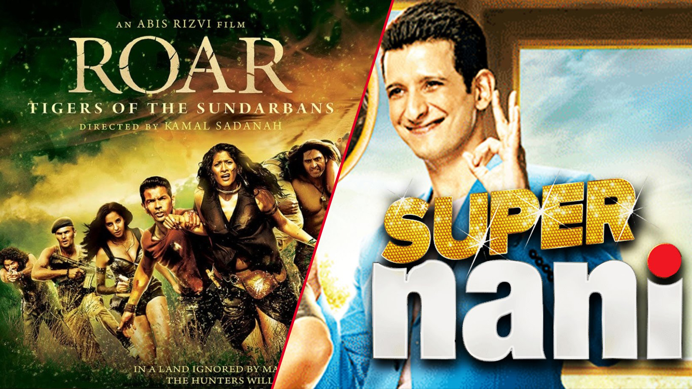 roar and super nani box office report