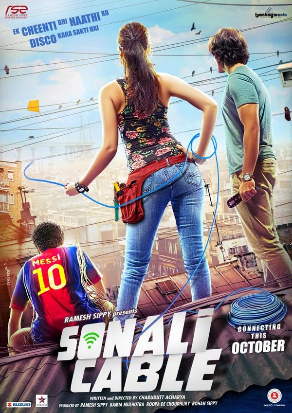 sonali cable first look poster