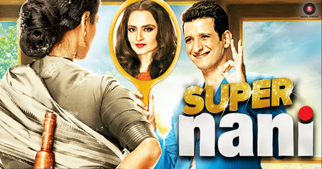 super nani movie poster