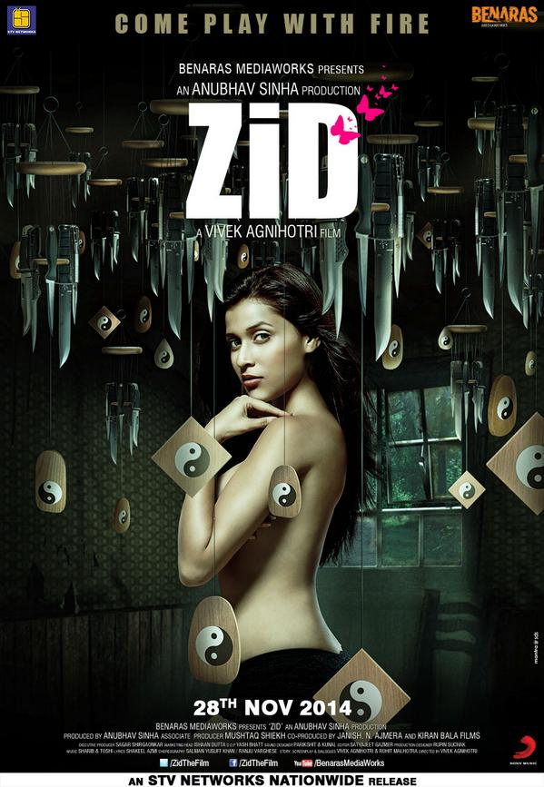 ZID-movieposter