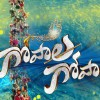 Gopala Gopala 1st Day Collection: Opening Business Report