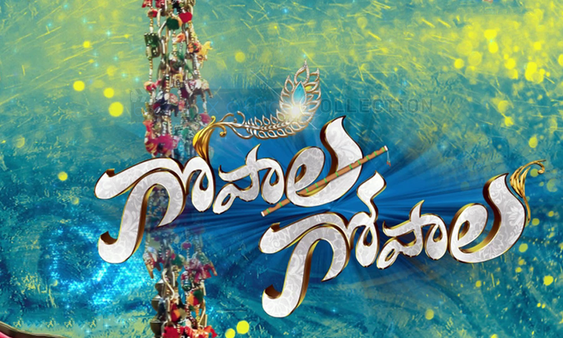 Gopala Gopala box Office collection
