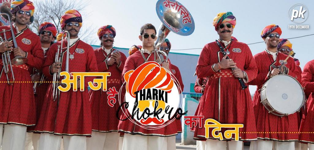 pk-song-tharki-chokro