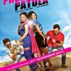 Rough & Proper Patola 3rd Day (Sunday) Box Office Collection Report