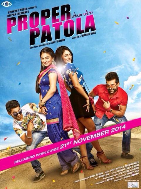 properpatola-punjabi movie