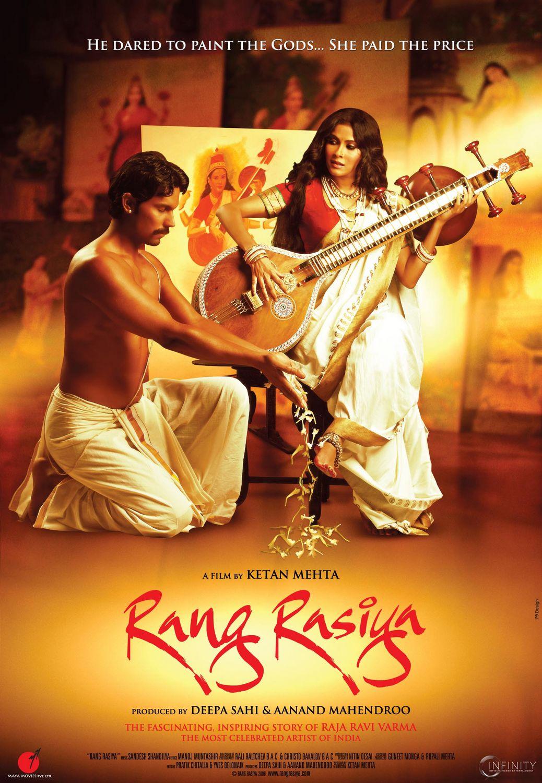 First Day Collection of Rang Rasiya at Box Office India