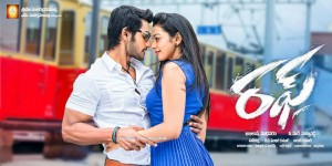 rough telugu movie