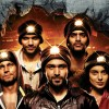 Ungli movie Releasing Details & Official Trailer