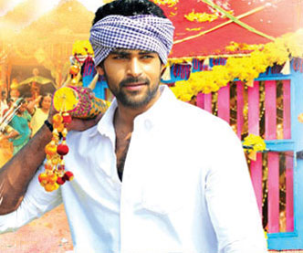 Mukunda Box Office Collection