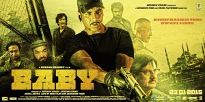 baby official trailer