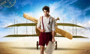 hawaizaada-first look