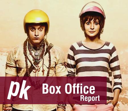 pk box office report
