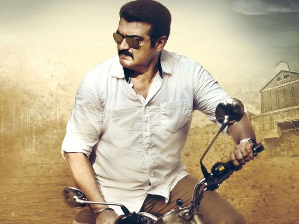 Yennai Arindhaal (Tamil) Movie Wiki, Release Date & Official Teaser