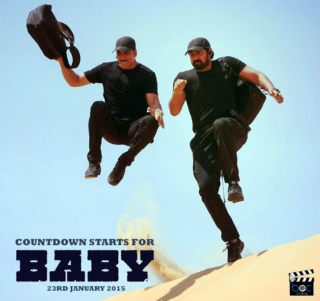 Baby First Day Box Office Collection Report