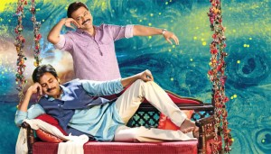gopala-gopala box office collection