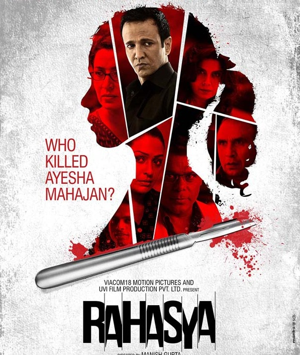 Rahasya (2015) First Day Collection Report at Box Office