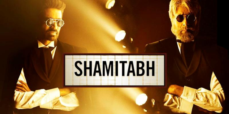 shamitabh movie (2015)