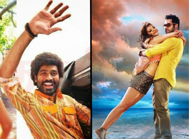 anegan-temper- collection