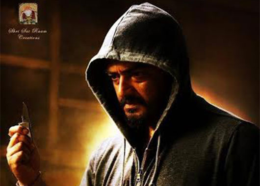 yennai arindhaal movie tamil