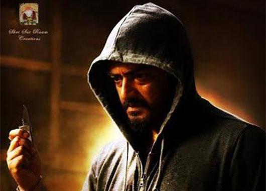 yennai arindhaal movie tamil