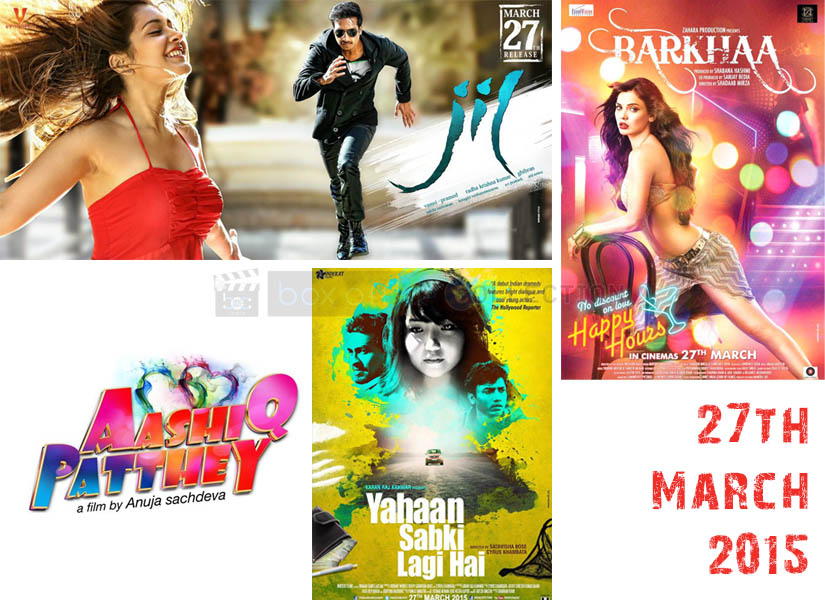 27 march 2015 movies