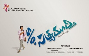 Son-of-Satyamurthy-movie