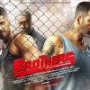 BROTHERS First Look- Ft. Akshay Kumar, Sidharth Malhotra & Jackie Shroff