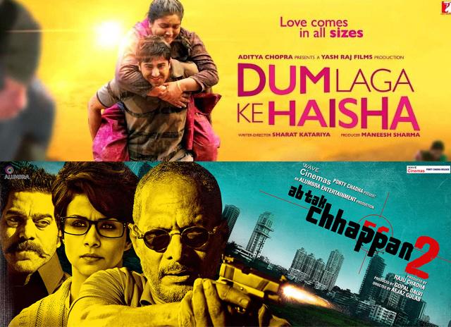 dum laga ke haisha- ab tak chhappan 2 poster