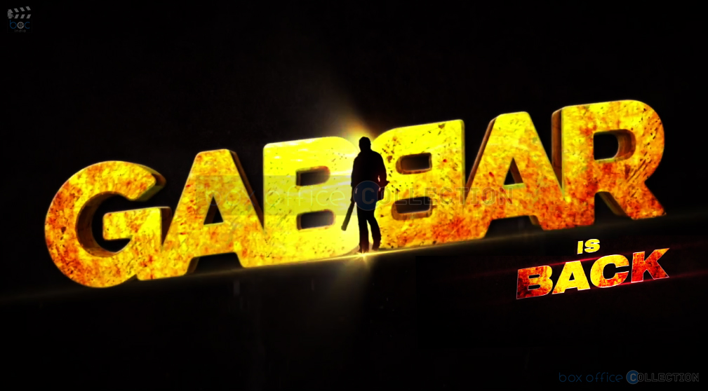 gabbar is back poster 2