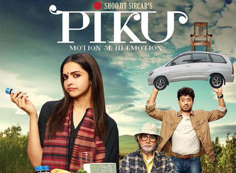piku total collection