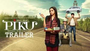 piku trailer