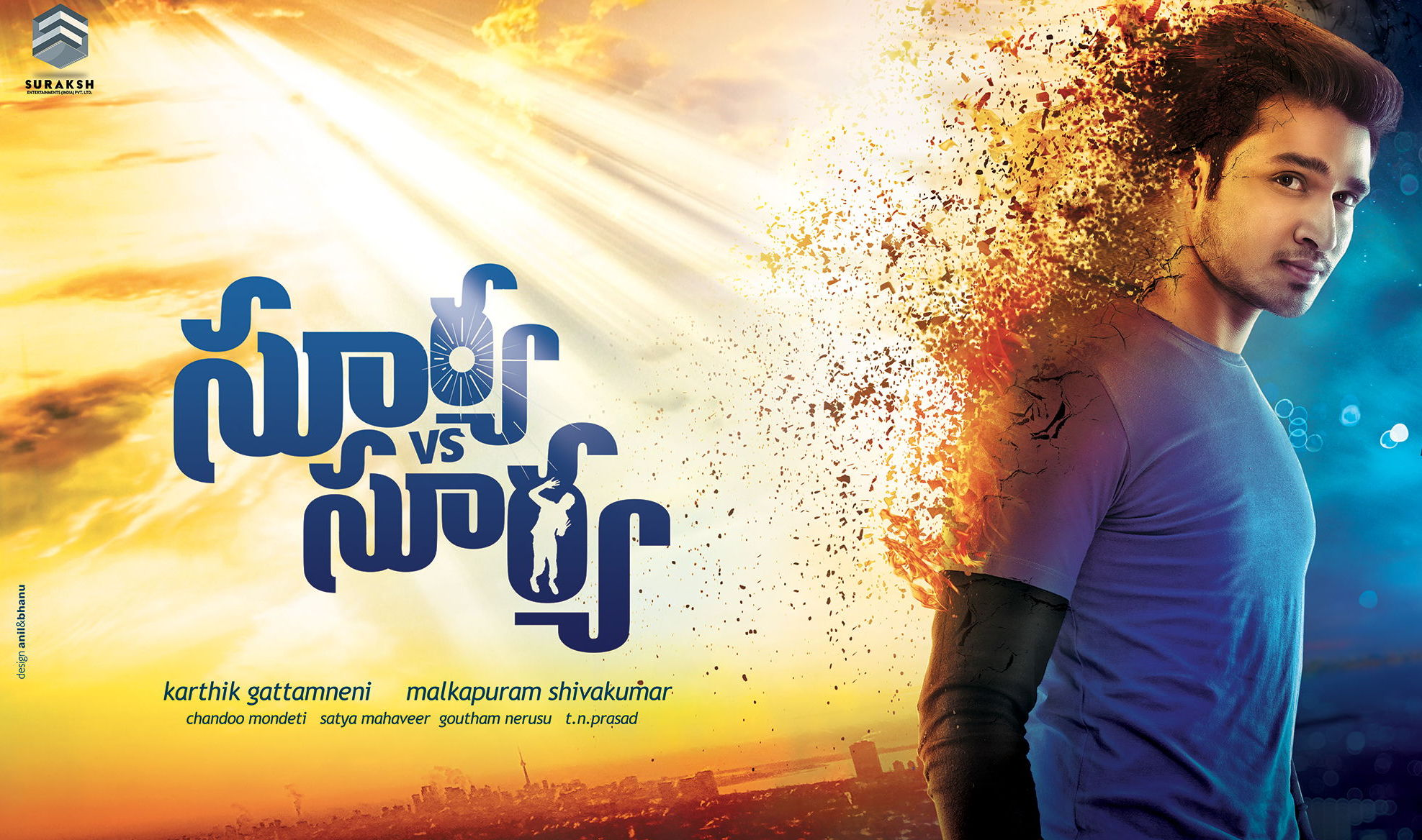 surya vs surya telugu movie collection