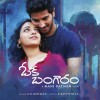 OK Kanmani (Tamil) Music to be Released on 4 April 2015