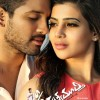 S/o Satyamurthy 1st Day Collection: Started on a good note