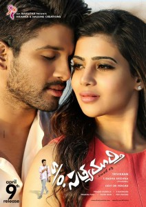 Son-of-Satyamurthy-movie1