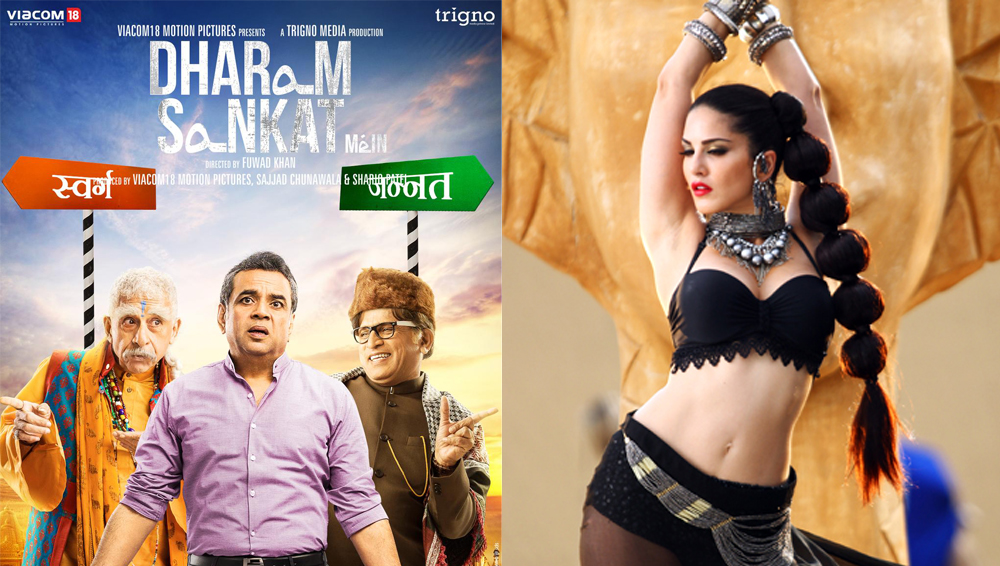 box office collection of ek paheli leela and dharam sankat mein