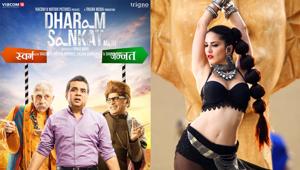 box office collection of ek paheli leela and dharam sankat mein