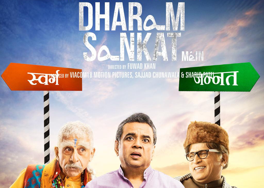 dharam-sankat-mein-movie-details