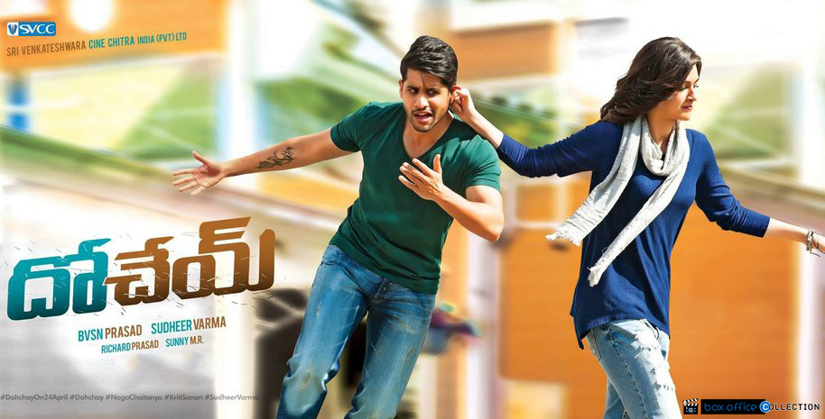 dohchay-movie-poster