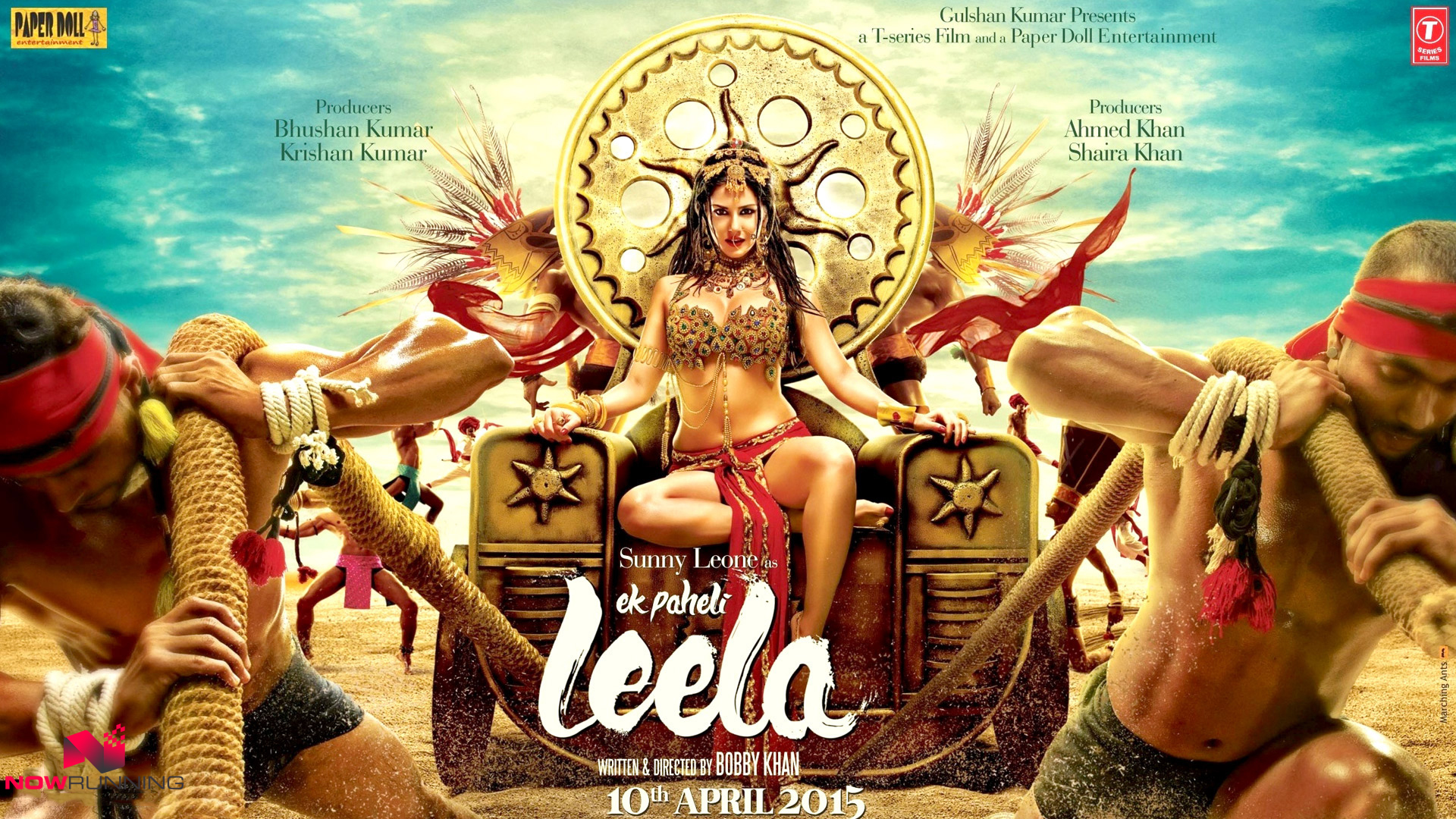 ek paheli leela movie april 10