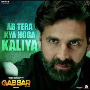 gabbar is back advance booking