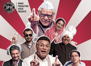 jai ho democracy movie review